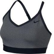6. Nike Indy Sportbeha